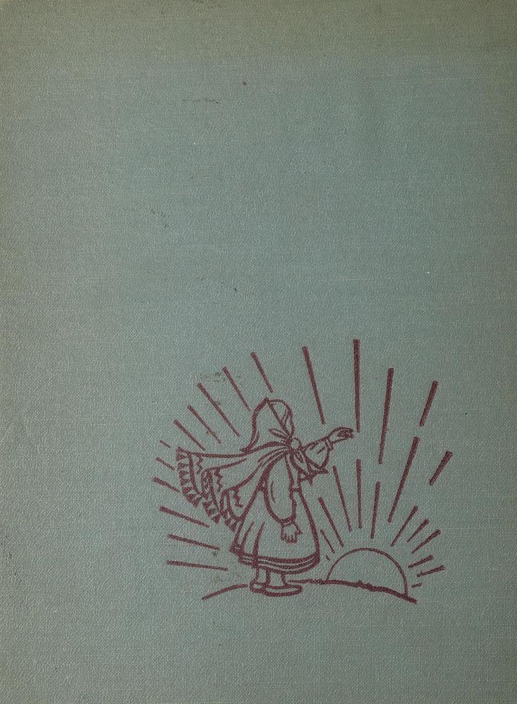 Латышские народные сказки12296407Выпускаемый сборник латышских народных сказок рассчитан на широкие массы читателей, главным образом на молодежь. Составители стремились ознакомить читателей с лучшими образцами всех видов жанра (со сказками о животных, волшебными и бытовыми). Для этого использовались все издания латышских народных сказок, а также материалы фольклорного архива Института языка и литературы Академии наук Латвийской ССР. Большая часть сказок, помещенных в сборнике, на русском языке публикуется впервые.