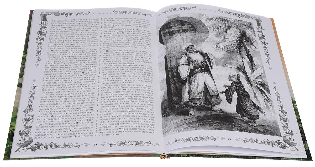 Лучшие сказки. Классический перевод и классические иллюстрации (комплект из 3 книг)