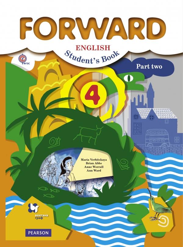 Английский язык. 4 класс. Учебник. В 2 частях. Часть 2