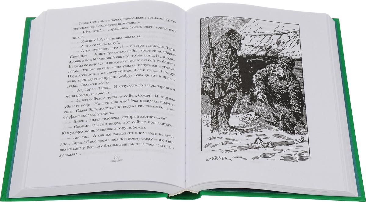 Сказки и рассказы для детей. В 2 томах (комплект из 2 книг)