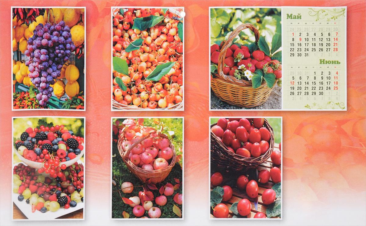 Календарь 2017 (на скрепке). Ягоды и фрукты