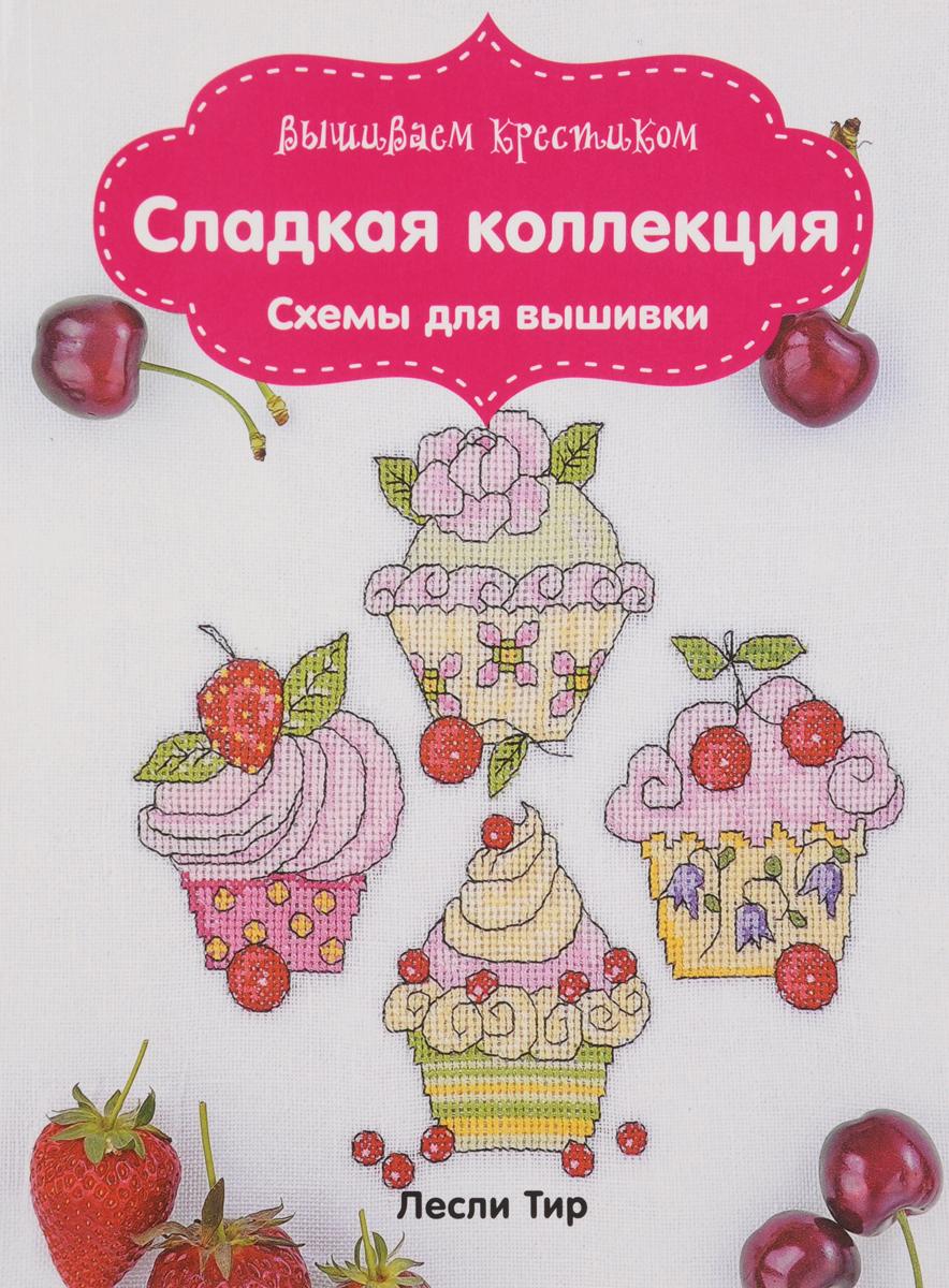 схема вышивки маки сотникова