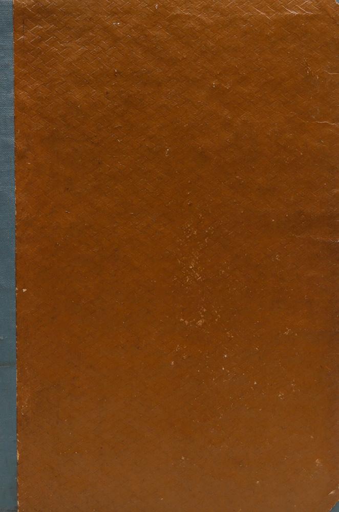Космическое сознаниеПК301004_лимонный, салатовыйПетроград, 1915 год. Книгоиздательство Новый человек. Владельческий переплет. Сохранность хорошая. Нельзя рассуждать о мистицизме, не будучи мистиком, - так сказал один посвященный. Так и книга Космическое сознание Р. М. Бёкка, канадского психолога, стала результатом его опыта мистического переживания. Это состояние, длившееся всего лишь несколько секунд, возникло спонтанно в 1872 году, когда ему было тридцать пять лет, что и побудило Бёкка начать свои исследования мистических состояний. Он писал: Разом, совершенно неожиданно для себя, я почувствовал, что окутан пламенем. На мгновение промелькнула мысль о пожаре где-то неподалеку, но в следующий момент я понял, что огонь внутри меня самого. Тотчас же после этого меня охватило чувство необычайного ликования, сопровождаемое интеллектуальным просветлением, которое невозможно описать. Наряду с прочими вещами, я не просто понял, - я увидел, что вселенная не сложена из мертвой материи, а напротив, - живое Явление; я...