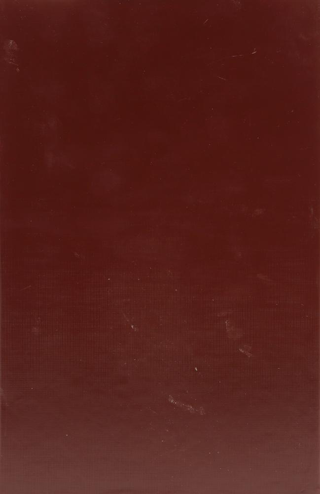 Пособие при изучени истории русской словесности. Часть 4. Новый период. Отдел III. От Пушкина до новейшего времени