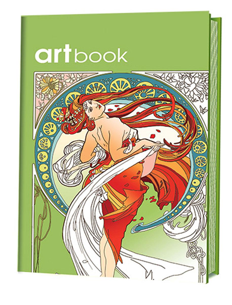 Ар-нуво. Записная книга-раскраска ARTbook