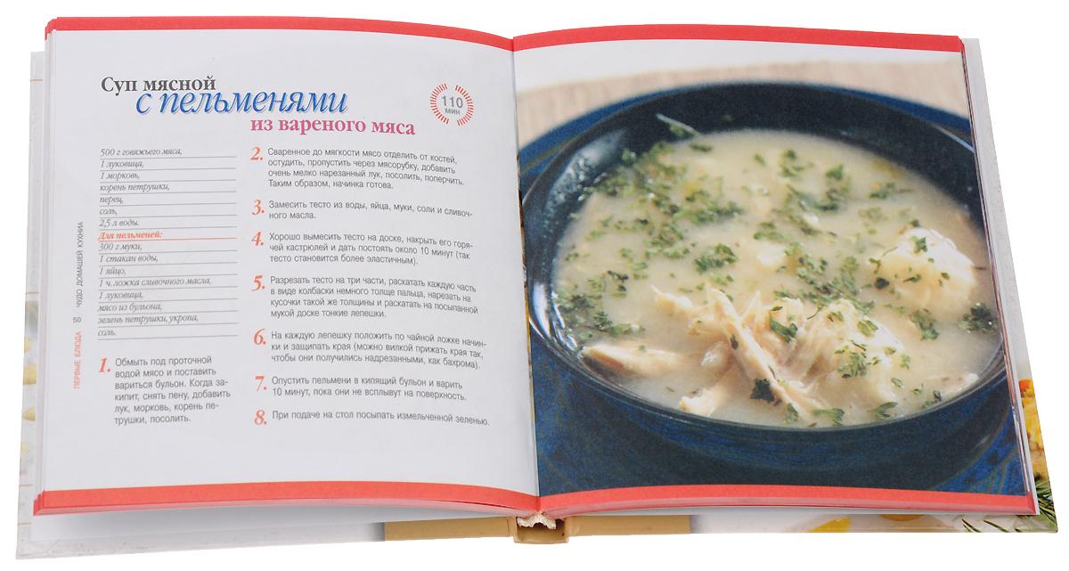 Образцовая кухня (комплект из 4 книг)
