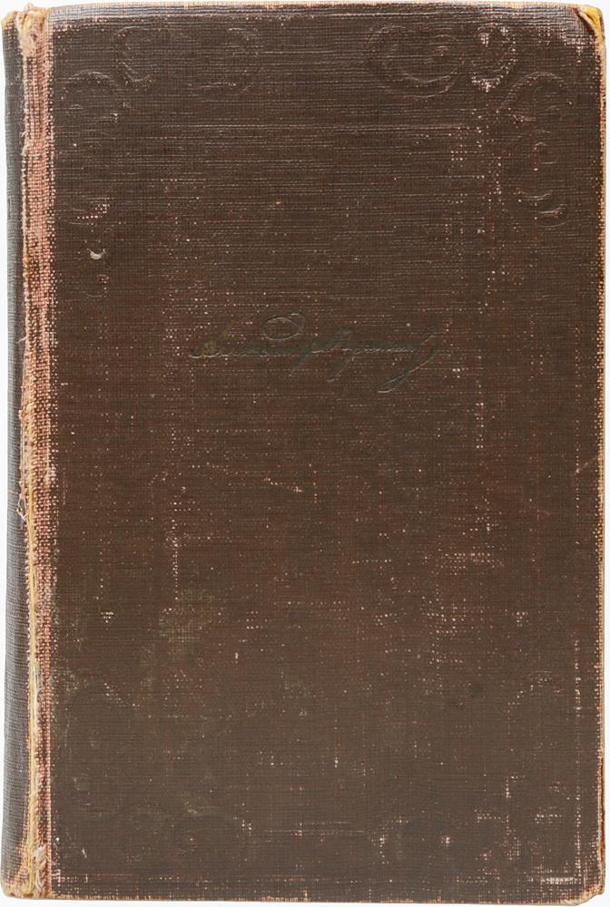 А. С. Пушкин. Полное собрание сочинений. В 6 томах . Том 4