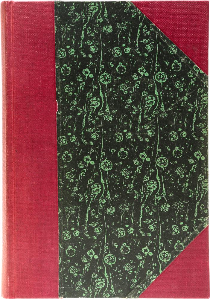 Стихотворения С. Я. НадсонаАККААПетроград, 1917 год. Книгопечатня Шмидт. Издание с портретом автора. Владельческий переплет. Сохранность хорошая. Появившийся в печати в 1885 году сборник стихотворений принёс Семену Надсону огромный успех. При жизни поэта книга выдержала 5 изданий, а до 1917 года её успели переиздать 29 раз. После смерти Надсона его творчество получило ещё большую известность. Молодежь заучивала его стихотворения наизусть. Произведения Надсона постоянно включались в альбомы и рукописные журналы учащихся, долгие годы их часто декламировали со сцены, почетное место отводилось им в различных хрестоматиях и сборниках. Под влиянием Надсона начинался творческий путь Д. С. Мережковского и В. Я. Брюсова, но впоследствии именно поэты-символисты в наибольшей степени способствовали дискредитации Надсона как лирика.