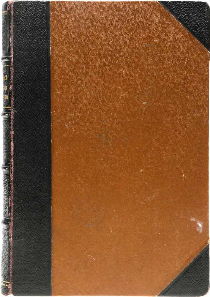 Судебная медицинаUDC425072Прижизненное издание. Юрьев, 1910 год. Типография К. Маттисена. Иллюстрированное издание. Владельческий переплет с кожаным корешком и уголками. Корешок бинтовой. Цветной обрез. Сохранность хорошая. Судебная медицина составляет отдельную отрасль медицинских знаний, занимающуюся исследованием и разработкой различных медицинских и естественнонаучных вопросов для целей общего законодательства и правосудия. Вниманию читателей предлагается первый в Российской империи учебник по судебной медицине, в основу которого лег курс лекций известного судебного медика а. С. Игнатовского. Цель учебника - дать сжатое, но достаточно полное изложение начал этой отрасли медицинских знаний. Не подлежит вывозу за пределы Российской Федерации.