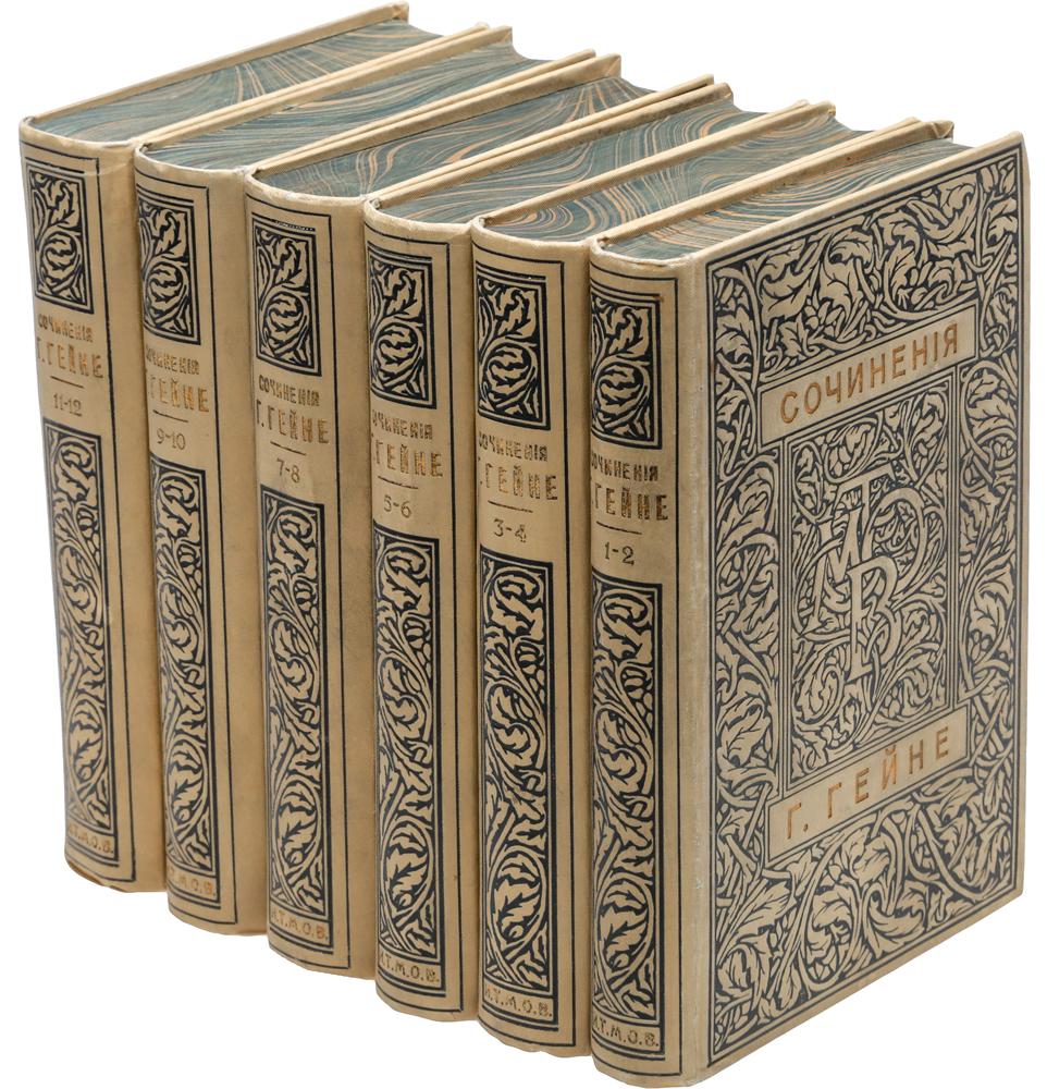 Полное собрание сочинений Генриха Гейне в 12 томах (комплект из 6 книг)