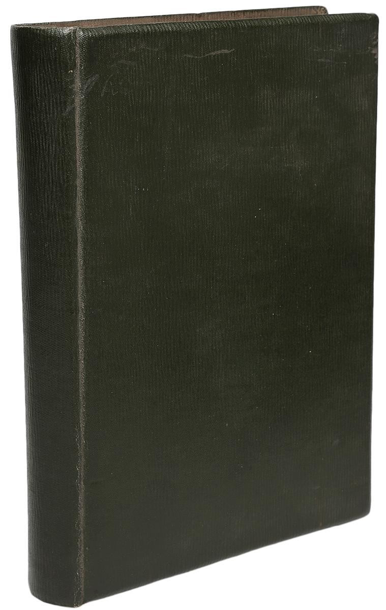 Журнал Наша охота. Подшивка выпусков №№ VII - XII, июль-декабрь 1909 г