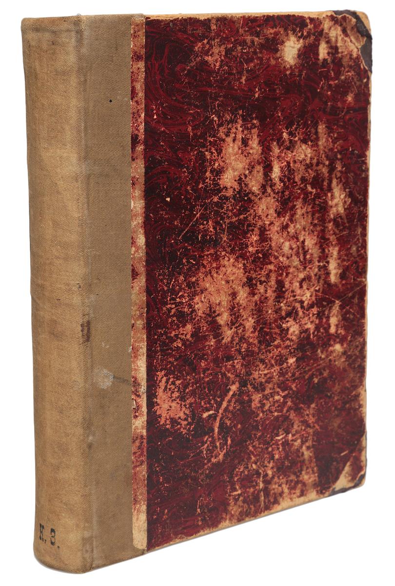 Журнал Наша охота. Подшивка выпусков №№ I - III, январь-март 1908 г