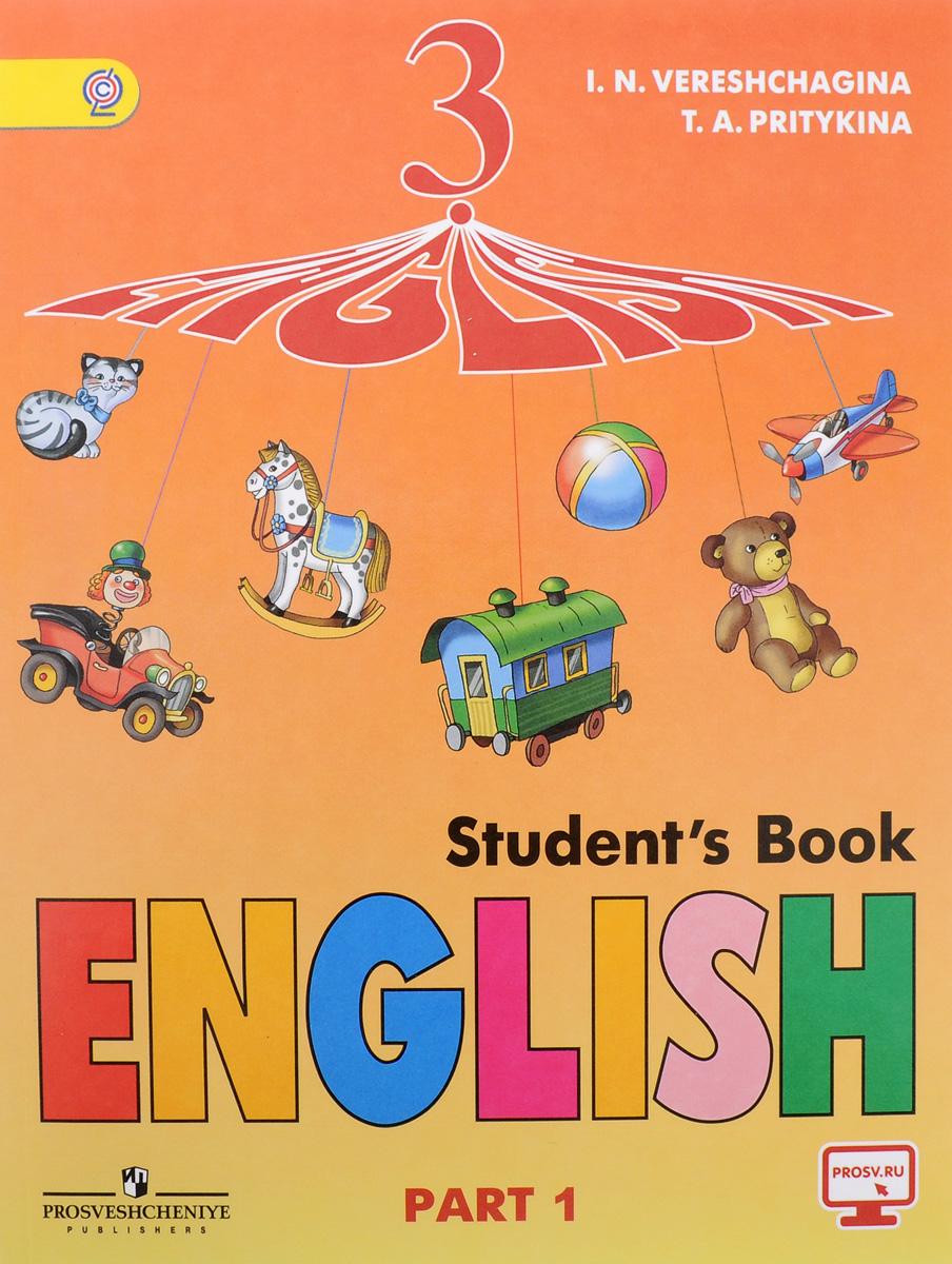 Английский язык. 3 класс. Учебник. В 2 частях. Часть 1