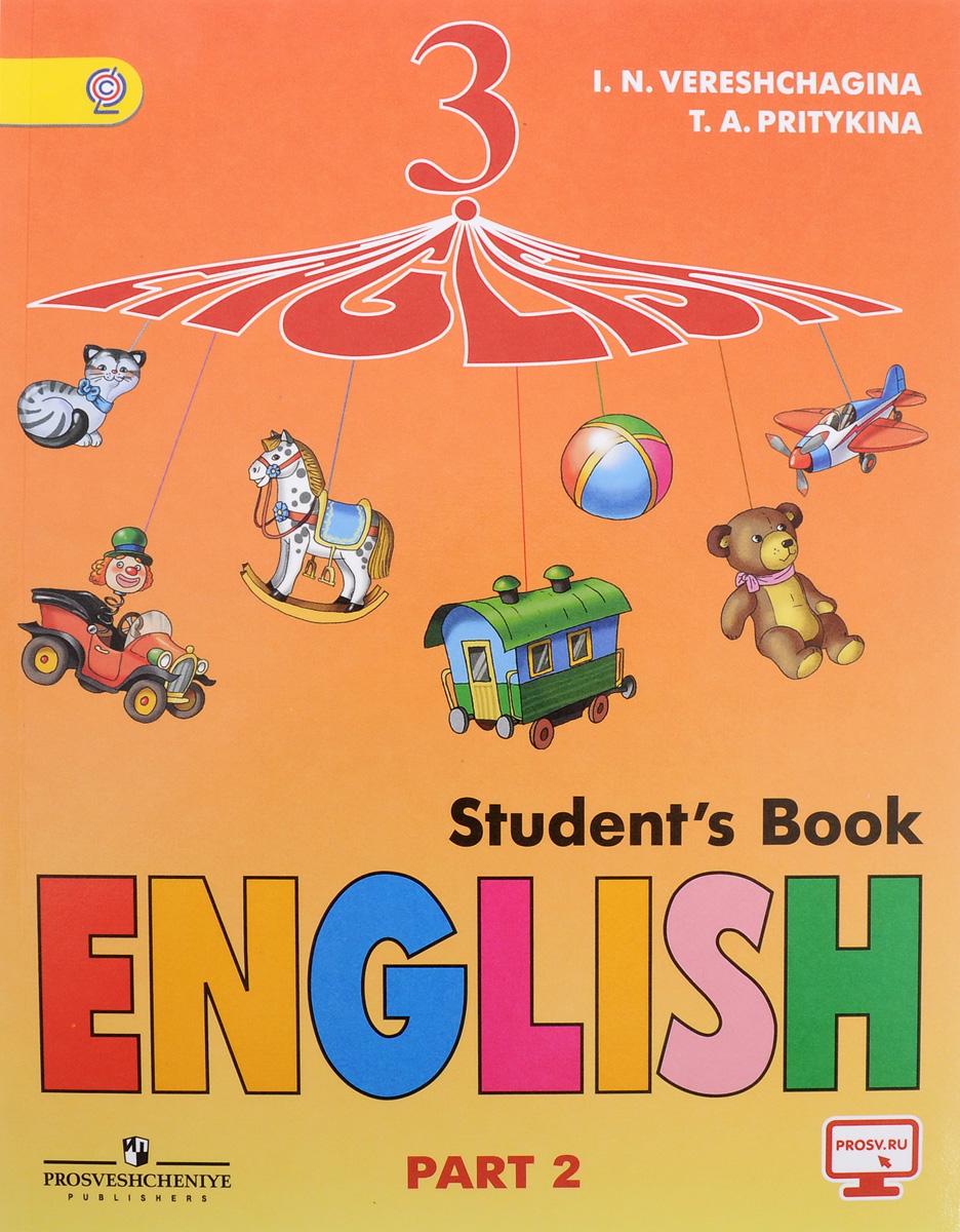 English 3: Student's Book: Part 2 / Английский язык. 3 класс. Учебник. В 2 частях. Часть 2