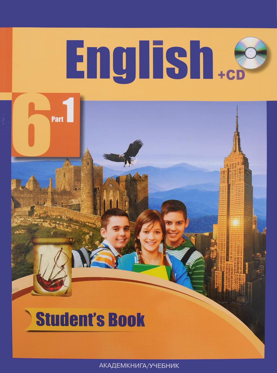 English 6: Student's Book: Part 1 (+CD) / Английский язык. 6 класс. Учебник. В 2 частях. Часть 1 (+ CD)12296407Учебник разработан в соответствии с требованиями федерального государственного образовательного стандарта начального общего образования по иностранному языку. Содержание учебника обеспечивает обучение в контексте коммуникативно-деятельностного, социокультурного и личностно ориентированного подходов к развитию школьников; включает множество естественных ситуаций общения; создает мотивацию к изучению английского языка. В учебно-методический комплект входят: Рабочая программа, Учебник с электронным приложением, Рабочая тетрадь, Книга для чтения, Книга для учителя, Поурочное планирование и Звуковое пособие. Рекомендован Министерством образования и науки Российской Федерации.