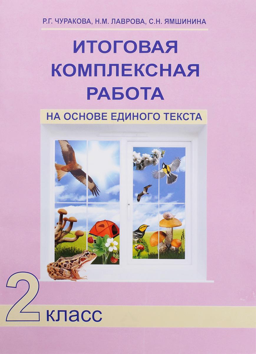 �������� ����������� ������ �� ������ ������� ������. 2 �����