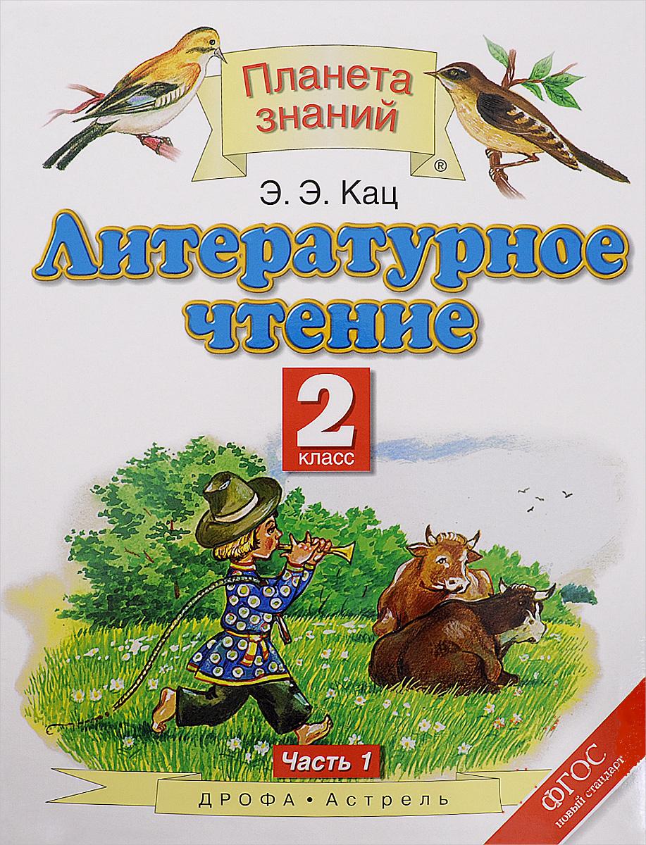 Черный конь в огонь русская народная сказка читать