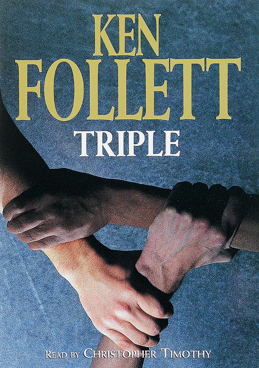 Triple (аудиокнига на 3 CD)