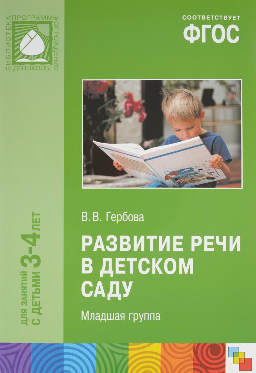 Популярные коллекции - дети reebok россия