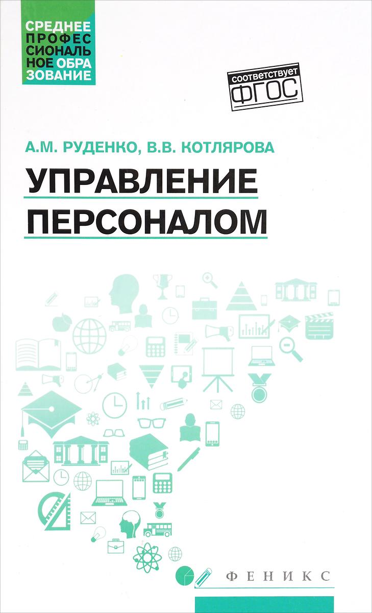 Учебник По Инженерным Сетям Морозова И Горлопанова