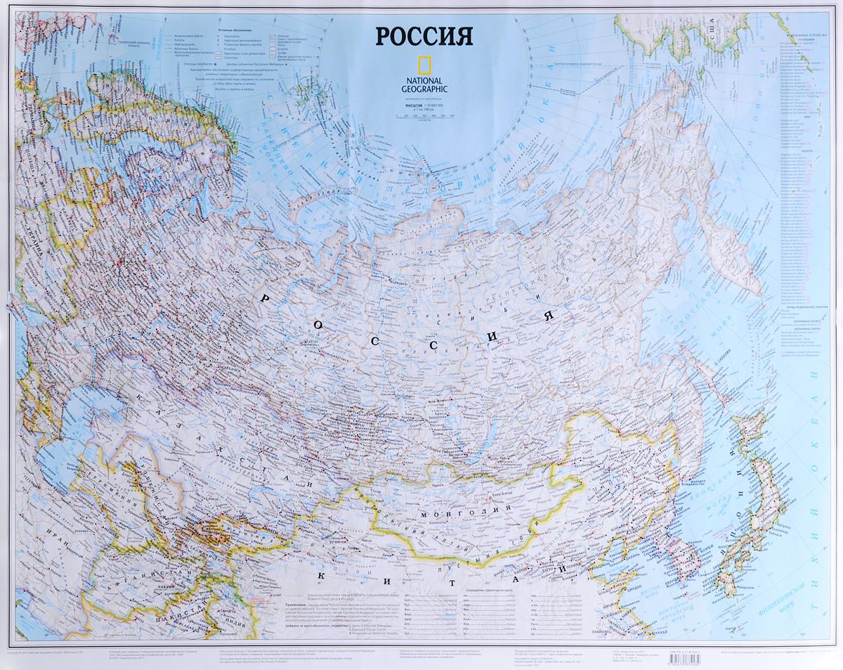 National Geographic. Россия.