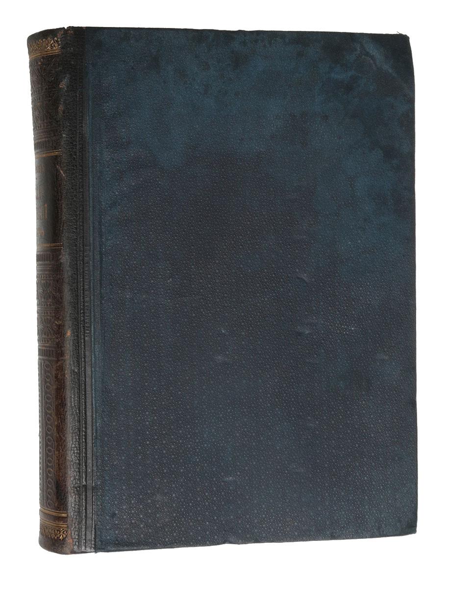 Полный русско-французский словарь