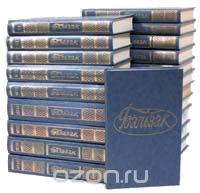 Бальзак. Собрание сочинений в 28 томах (комплект из 21 книги)