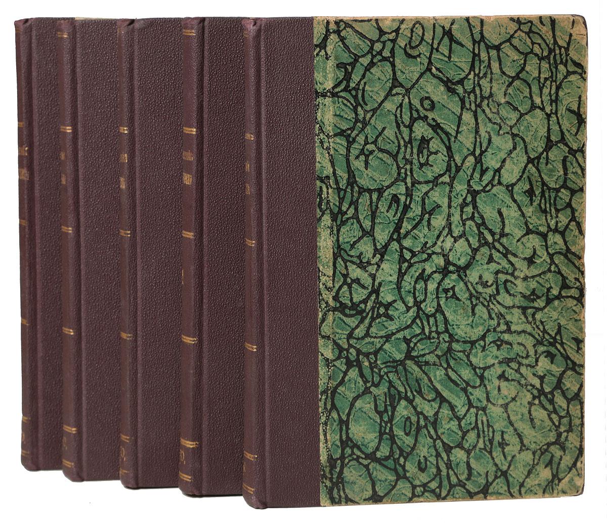 Сочинения Н. А. Добролюбова в 4 томах + дополнительный том (комплект из 5 книг)