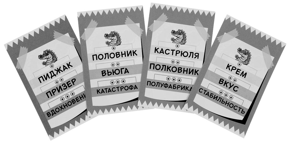 Пантомимы (набор из 40 карточек)