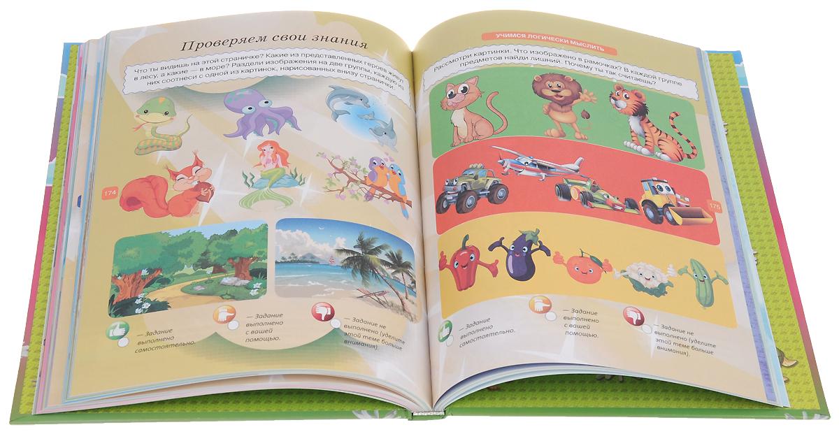 Сделать ребенку развивающую книгу