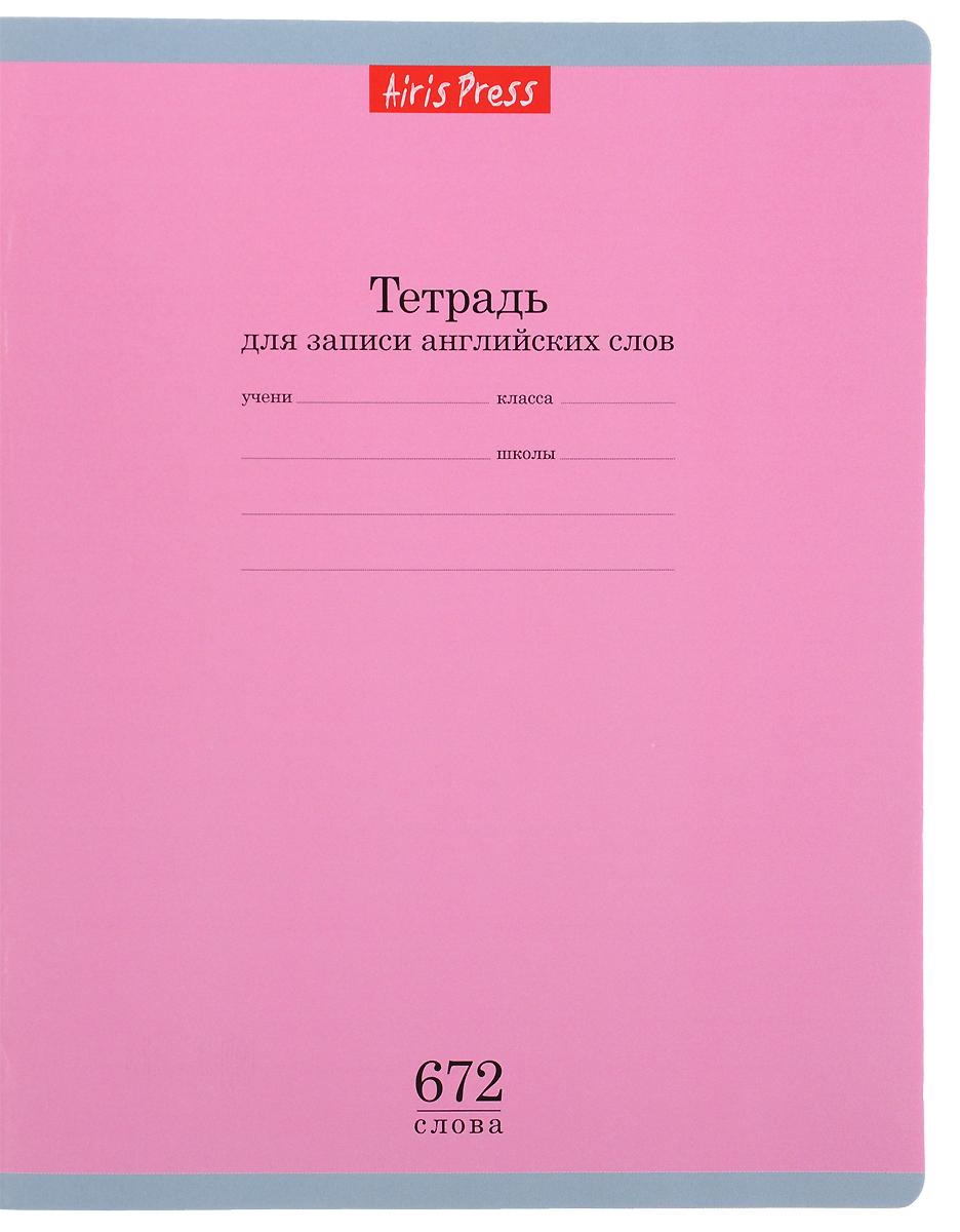 Тетрадь для записи английских слов. Розовая