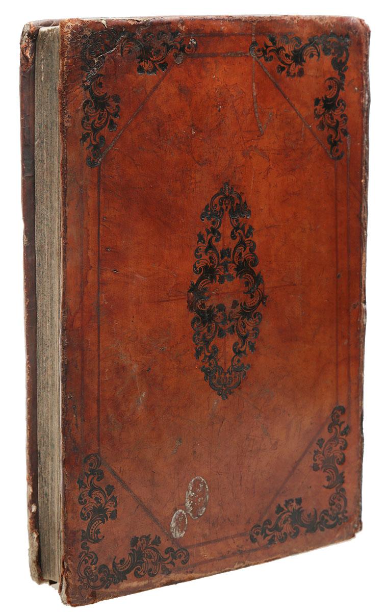 Сыфре Арба Веесрым, т.е. Ветхий Завет без пяти книг Моисея, в 4 частях. Часть III
