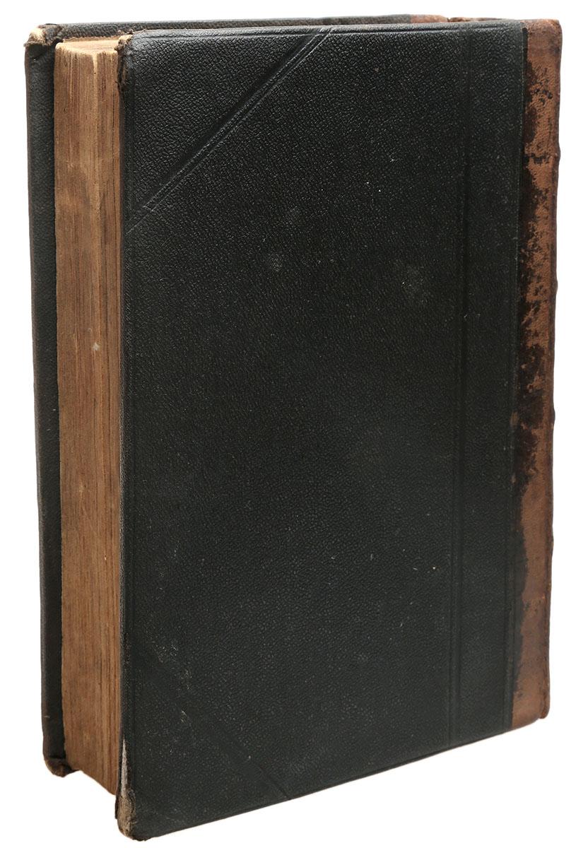Микроаус Гдолос, т.е. Священное Писание.Часть 11ART-3119420Люблин, 1898 год. Типография М. Шнайдермесера и Н. Гершенгорн. Владельческий переплет с кожаным корешком. Корешок бинтовой. Сохранность хорошая. Состав книг Священного писания в иудаизме почти идентичен Ветхому Завету, но отличается порядком расположения книг. Еврейский канон подразделяется на три части в соответствии с жанром и временем написания тех или иных книг: - Закон, или Тора, включающая Пятикнижие Моисеево; - Пророки, или Невиим, включающие, кроме пророческих, некоторые книги, которые сегодня принято считать историческими хрониками; - Писания, или Ктувим, включающие произведения мудрецов Израиля и молитвенную поэзию. Не подлежит вывозу за пределы Российской Федерации.