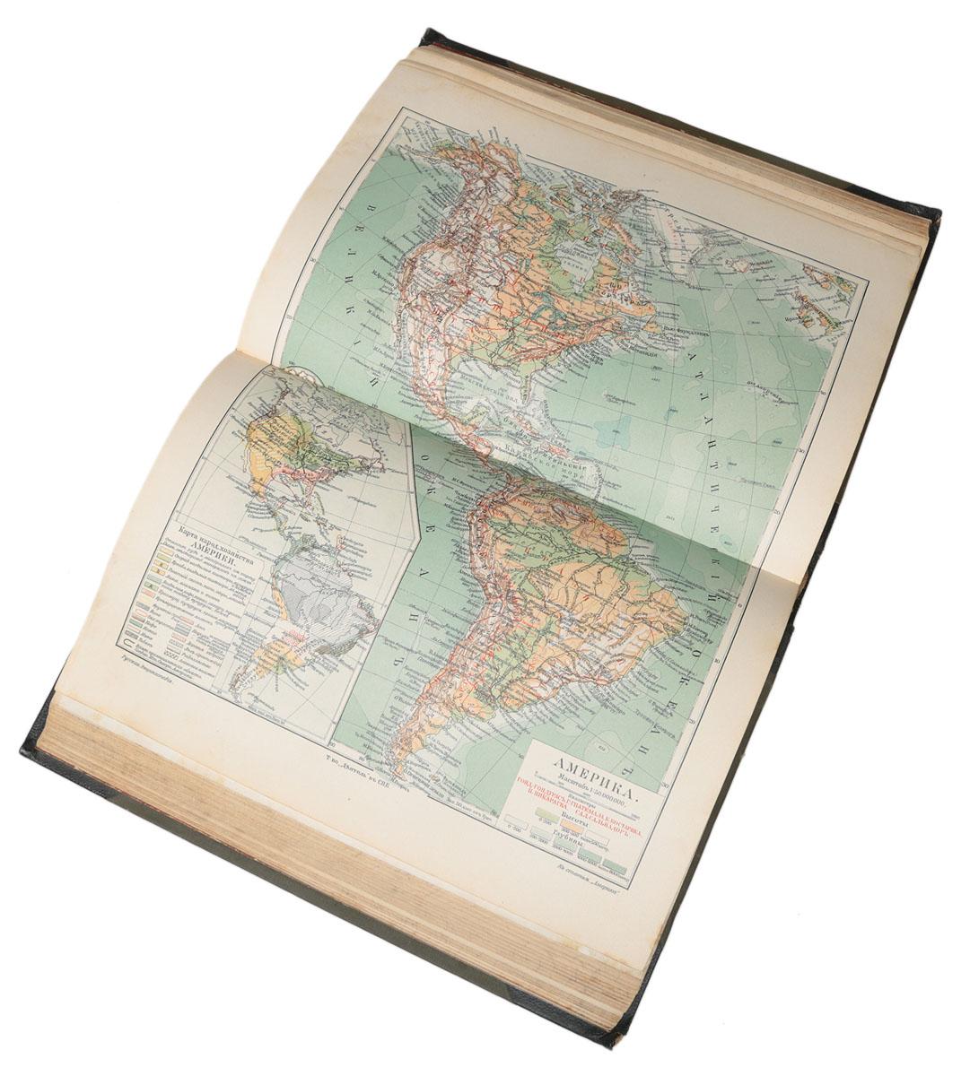 Русская энциклопедия (комплект из 8 книг)