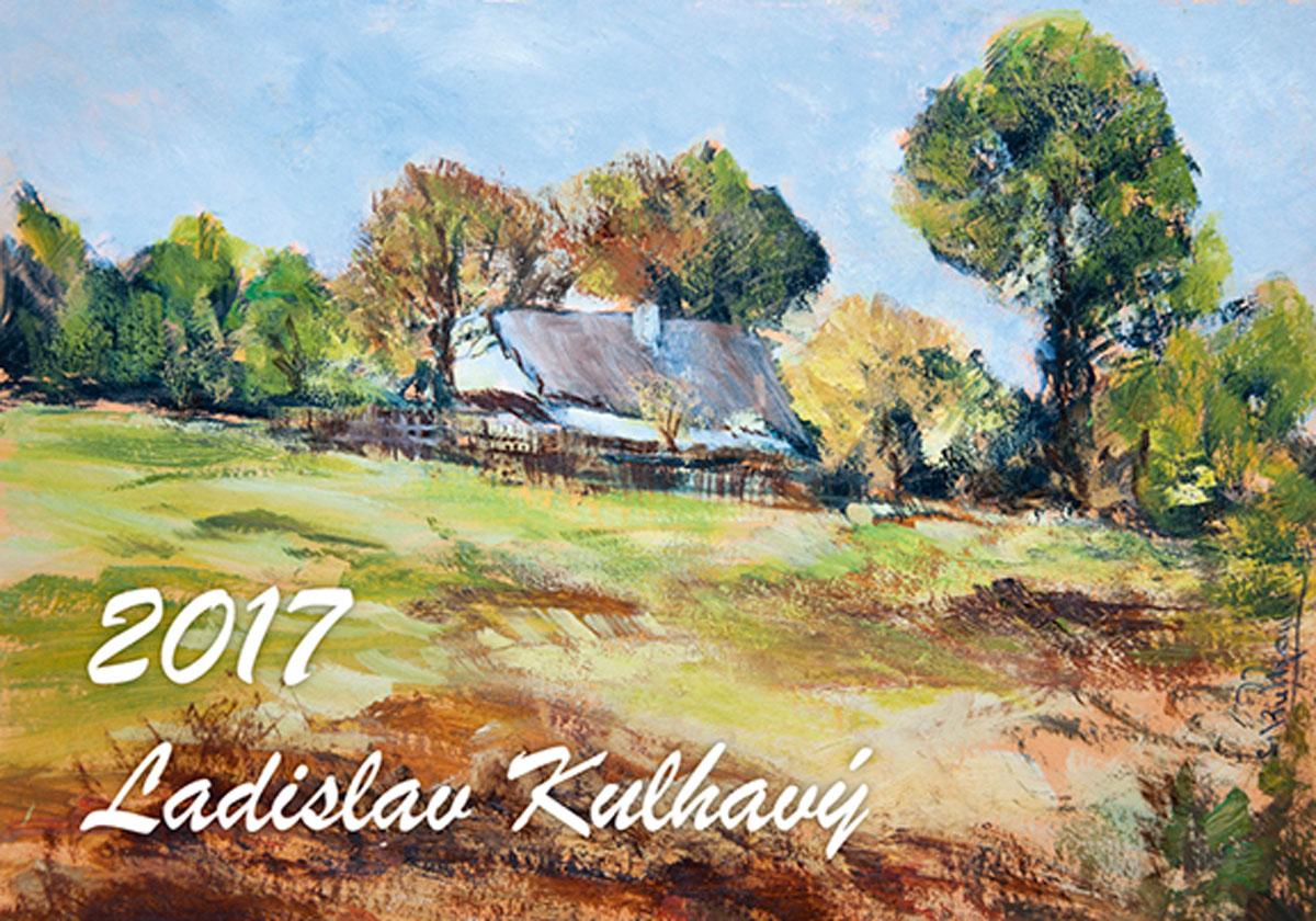 Календарь настенный на 2017 год (на спирали). Ladislav Kulhavy - Aquarelles. (Пейзажи в акварели. Ладислав Кулхавы)