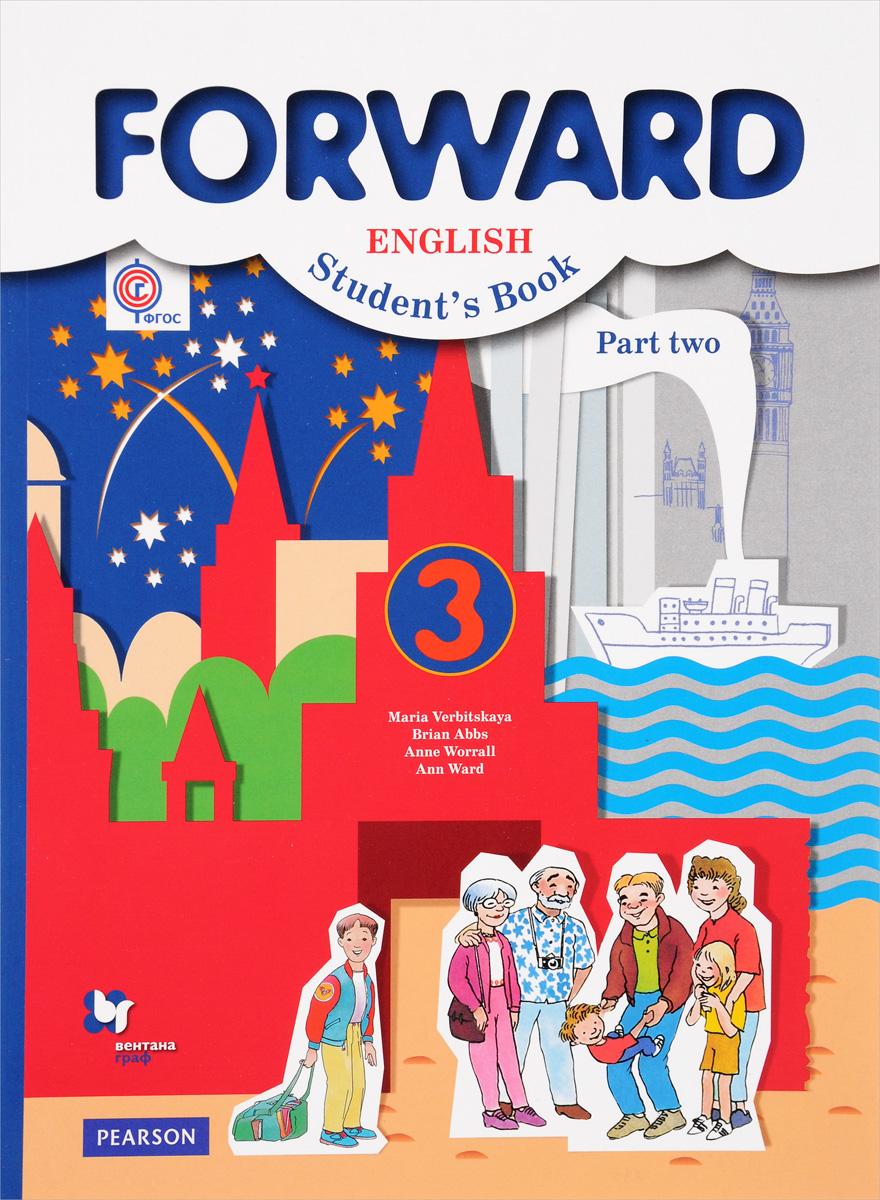 Forward English: Student's Book: Part 2 / Английский язык. 3 класс. В 2 частях. Часть 2