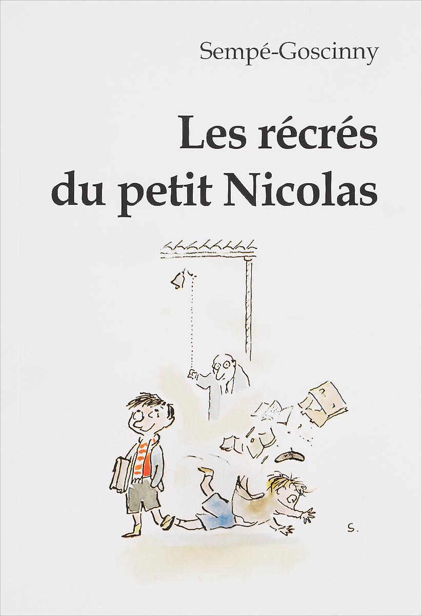 Семпе-Госсини. Перемены маленького Николя. Книга для чтения на французском языке