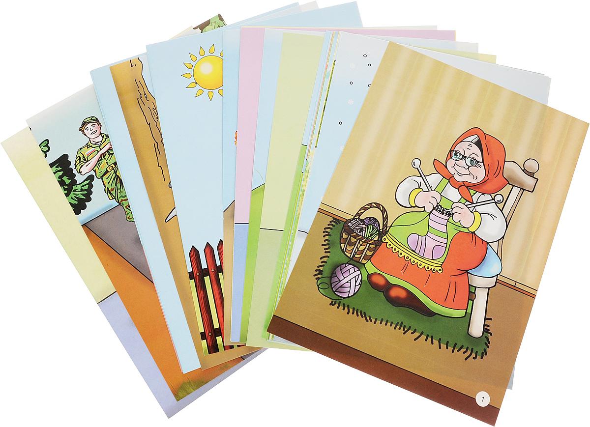 В мире музыки. Музыкальные занятия с детьми 2-4 лет (комплект из 24 карт с методическим сопровождением)