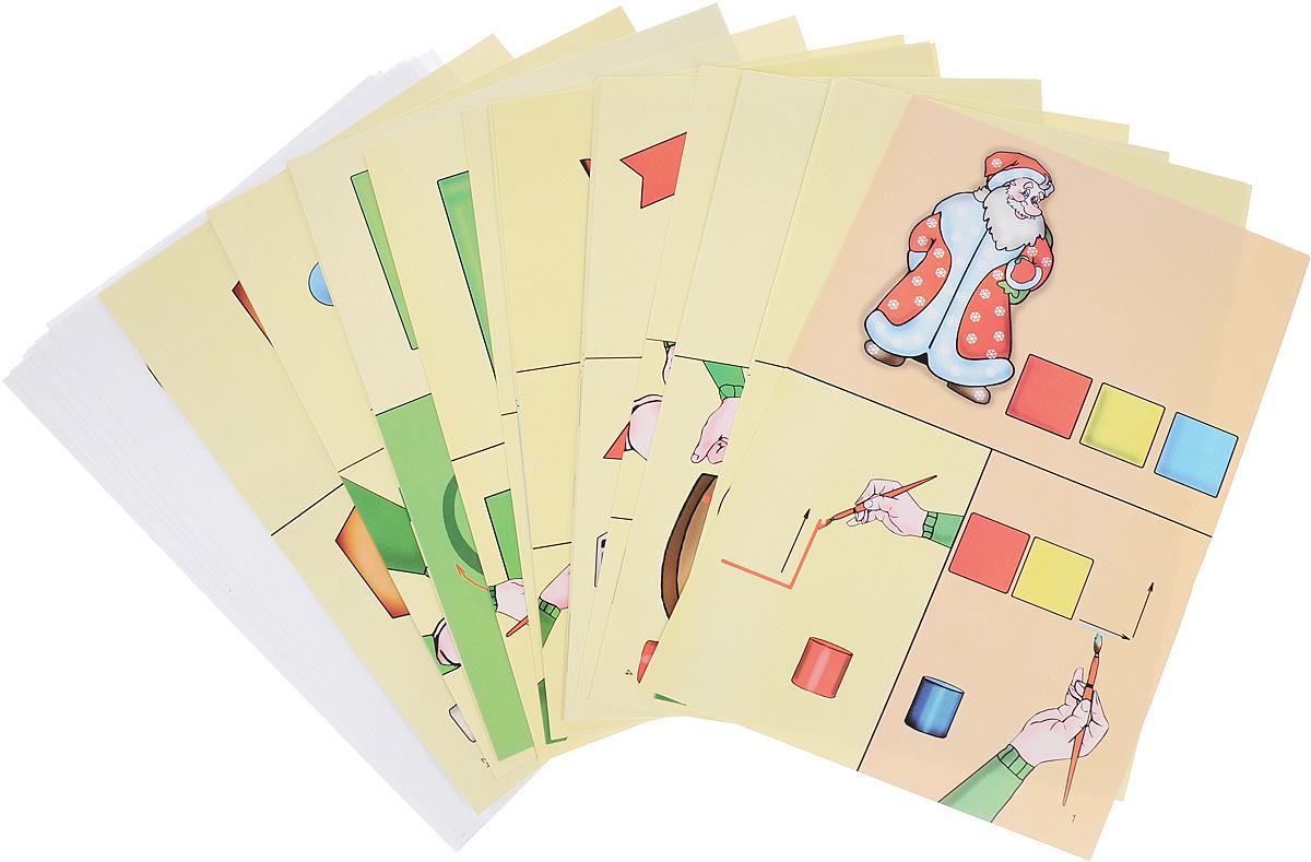 Изобразительная деятельность. Рисование, аппликация, лепка. Зима. 3-4 года (комплект из 32 карт)
