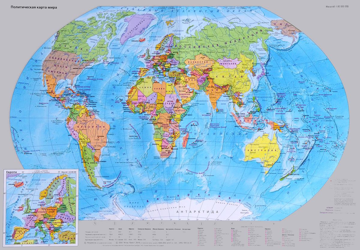 Настольная карта Мир и Россия. 49х34см. Двухсторонняя ламинация