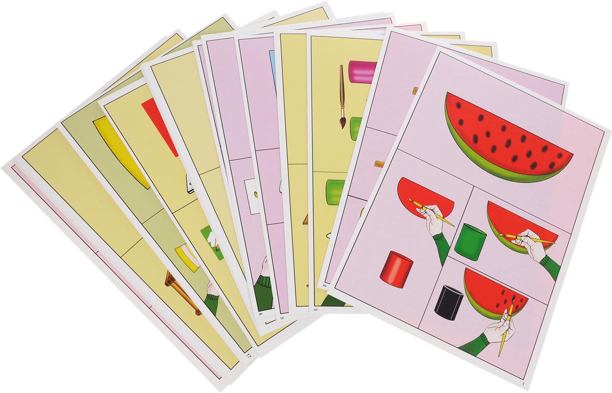 Изобразительная деятельность. Рисование, лепка, аппликация с детьми 4-5 лет. Осень (комплект из 32 карт с методическим сопровождением)