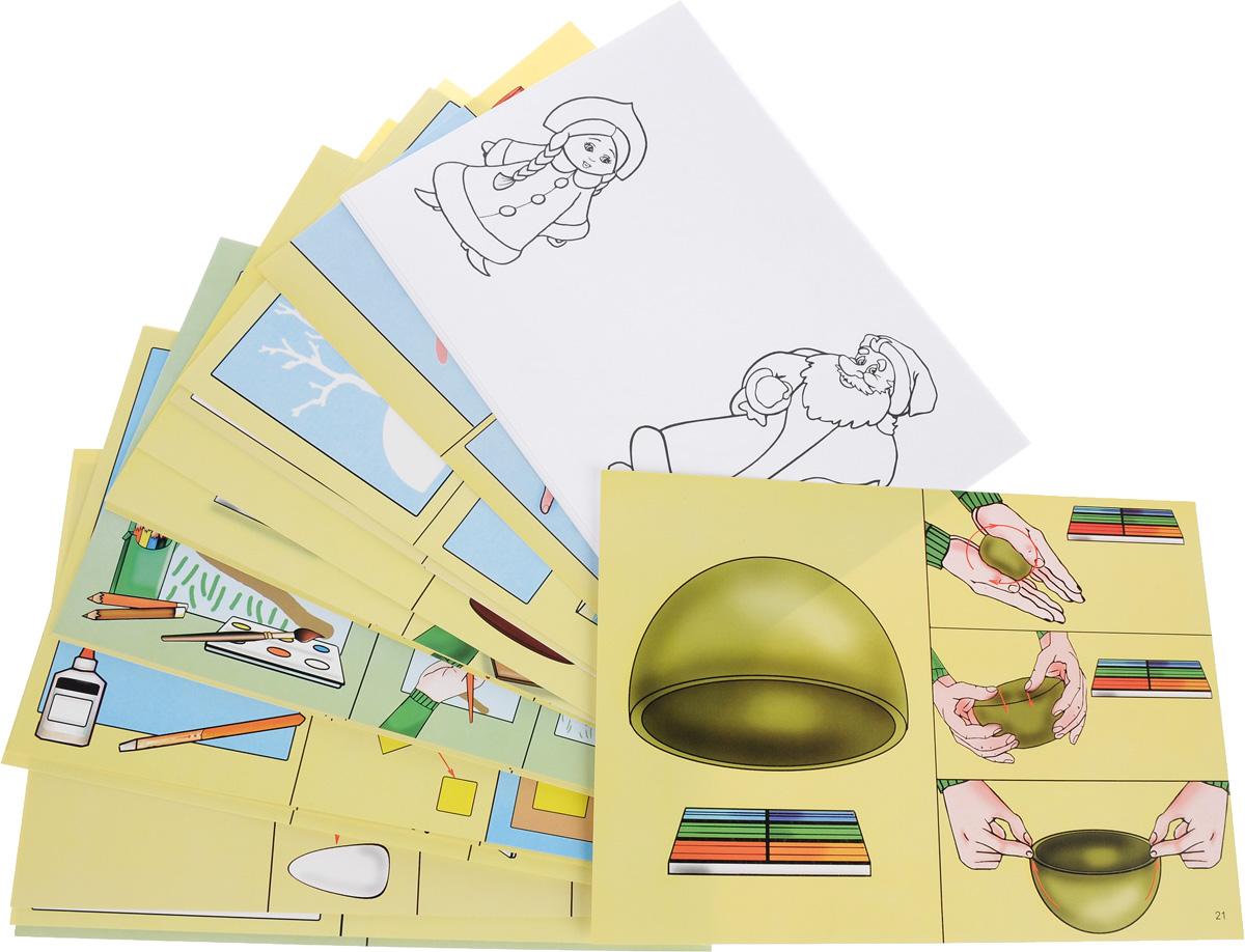 Изобразительная деятельность. Рисование, лепка, аппликация. Зима. 4-5 лет (комплект из 32 карт с методическим сопровождением)