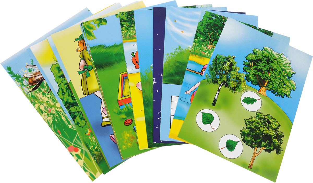 Календарь погоды. Лето (комплект из 24 карт с методическим сопровождением)