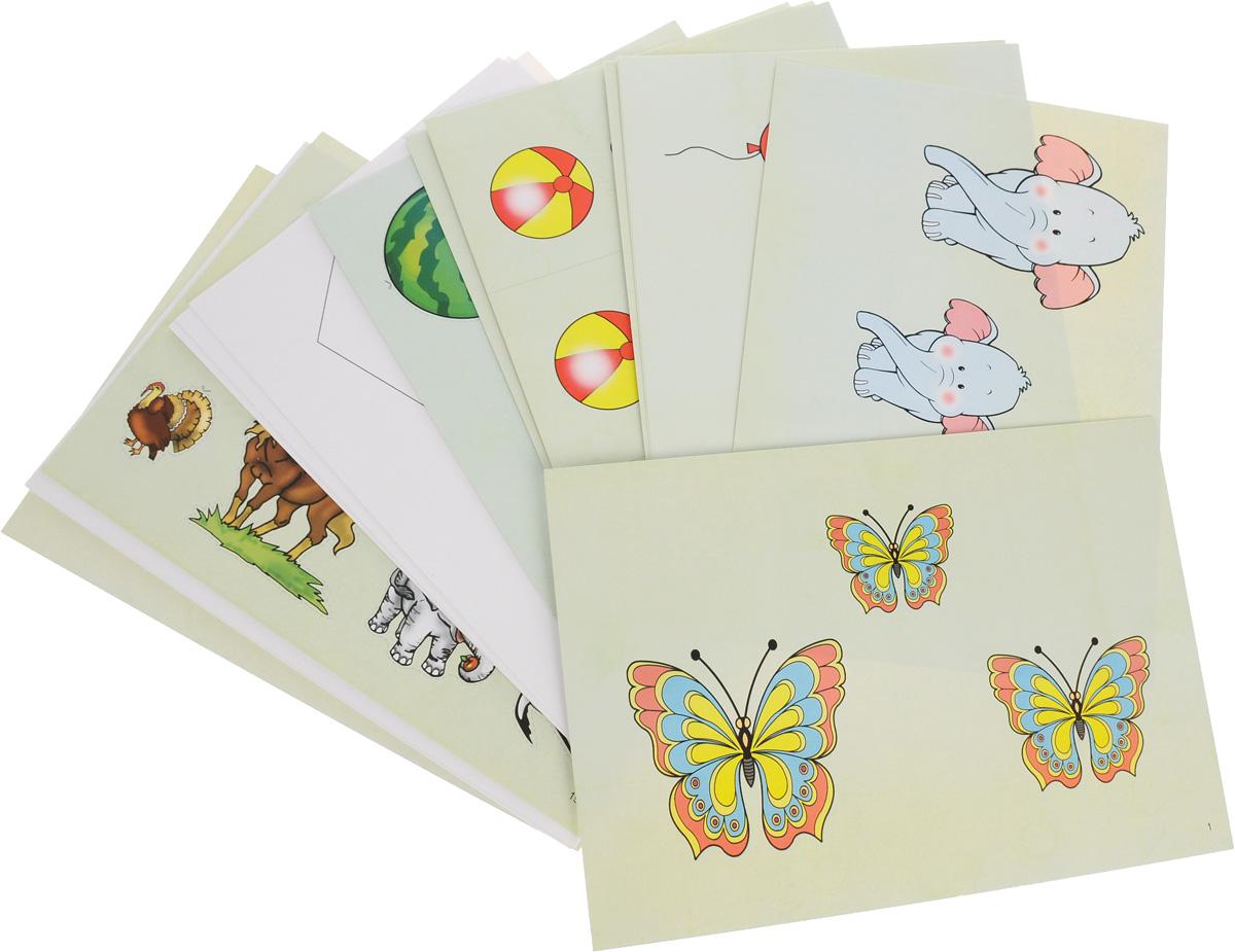 Сенсорное развитие детей. Цвет, форма, размер (комплект из 24 карт с методическим сопровождением + CD)