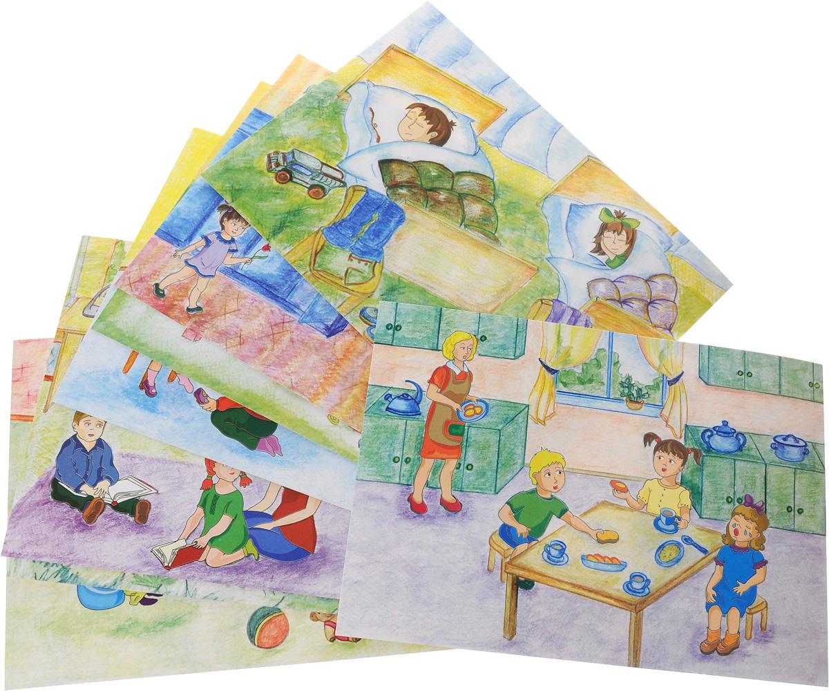 Я и детский сад. Наглядно-дидактический комплект для исследования личностных особенностей и развития психосоциальной зрелости детей (комплект из 8 картин)