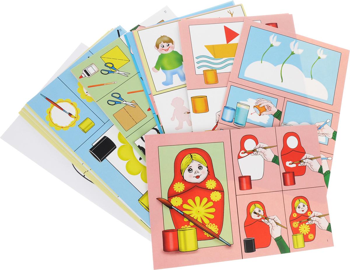 Изобразительная деятельность. Рисование, лепка, аппликация с детьми 4-5 лет. Весна (комплект из 32 карт с методическим сопровождением)