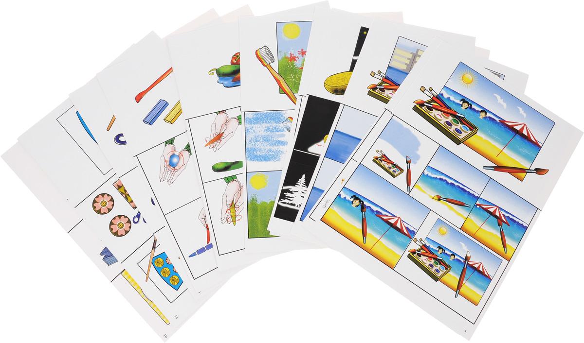 Изобразительная деятельность. Рисование, аппликация, лепка. 6-7 лет (комплект из 16 карт с методическим сопровождением)