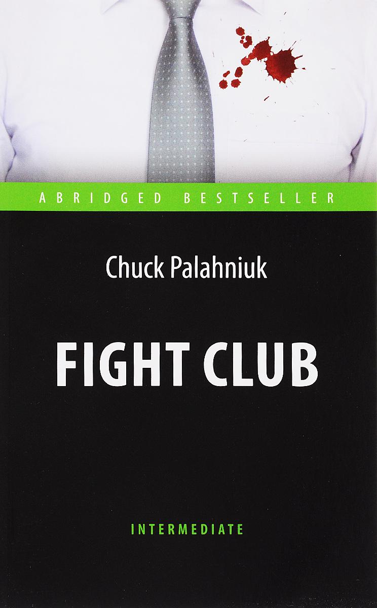 Fight Club: Level Intermediate