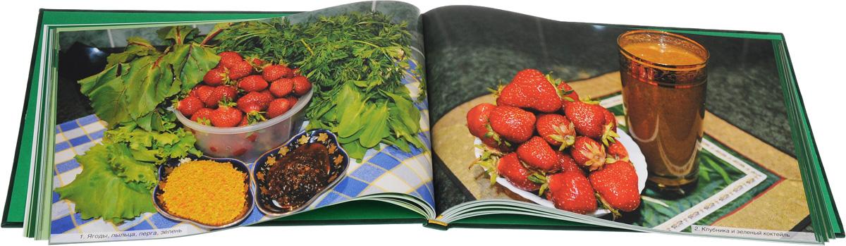 ЧистоПитание. Проблемы пищеварения. Власть над весом (комплект из 3 книг)