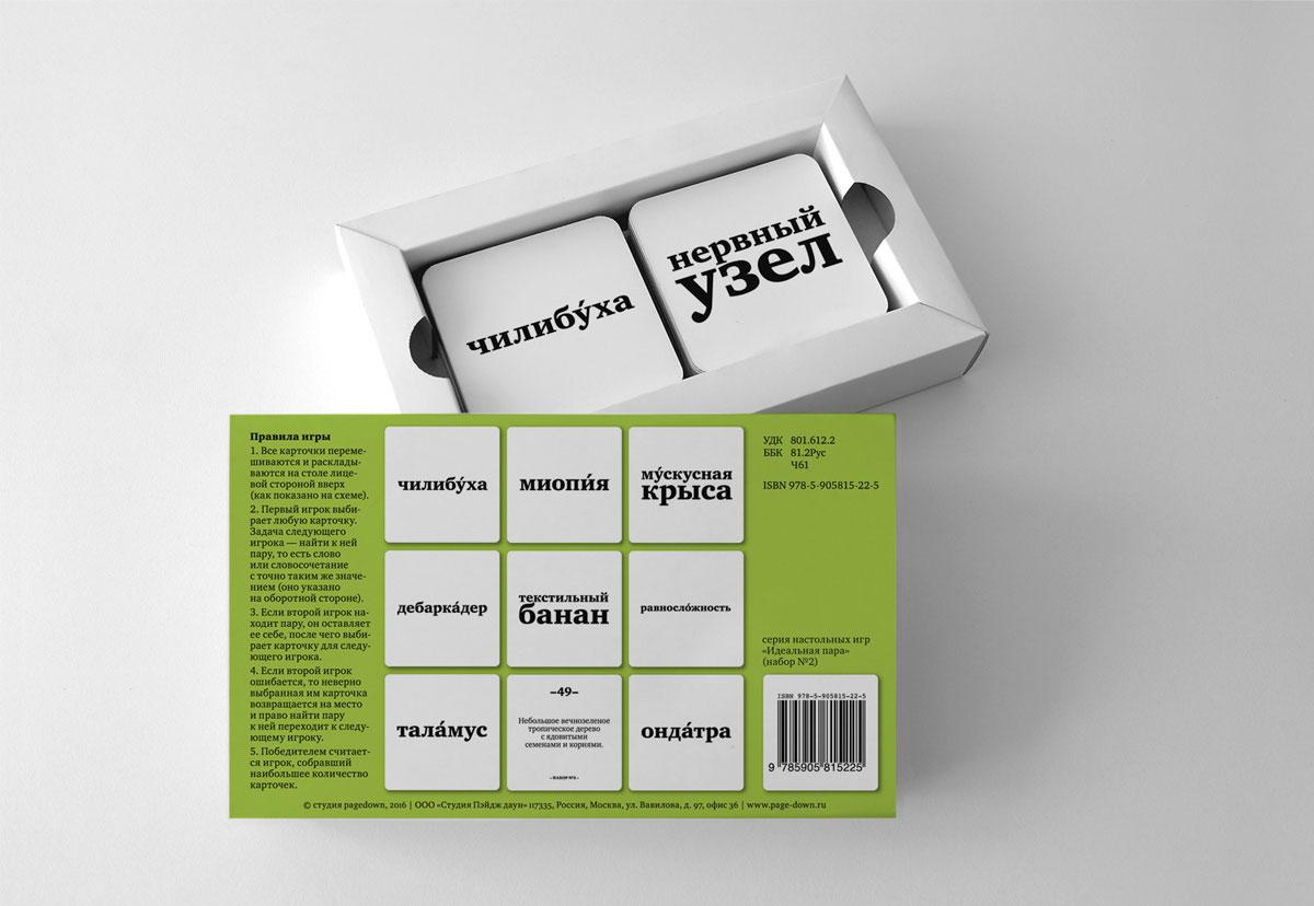 """Литературная викторина """"Чилибуха"""" (набор из 100 карточек)"""